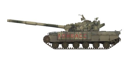 Tank T-64bv with own name Donbass. Raster illustration.