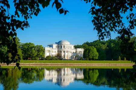 kirov: Yelagin palace in Kirov park in sunny morning in summer