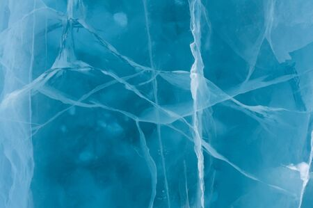 cracks in ice: Beautiful ice of river with abstract cracks Stock Photo