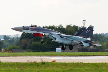 Military fighter Su-27 Editorial