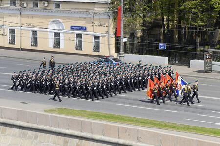 multiple targets: MOSCOW, RUSSIA - MAY 07, 2016: The troops in dress uniform marching formation for Moskvoretskaya waterfront. After the final rehearsal of the Victory Day parade on Red Square. Editorial