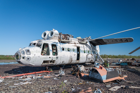 mi: Abandoned and Mi-6 Soviet helicopter was destroyed.