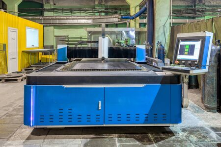 The machine for laser cutting of metal makes the cutting of a metal sheet.