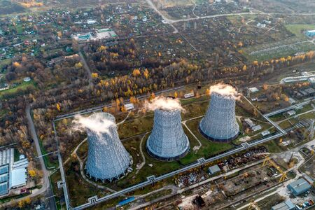 State District Power Station Three Cooling Towers. Aerial view.