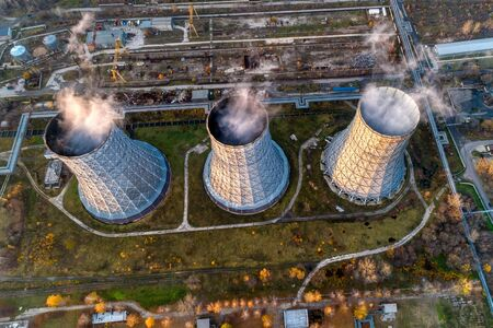 Cooling towers of a large thermal power plant. Aerial view. Stock Photo