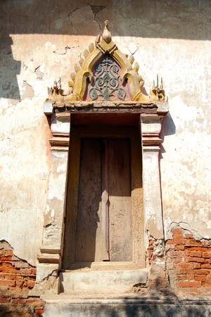 kaew: Kaew Fah Bang Krouy temples window Stock Photo