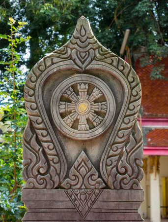 boundary: ancient boundary marker of Thai temple