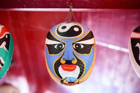 annals: paper lantern with japanese art Stock Photo