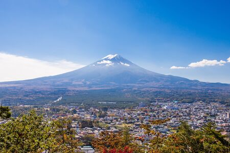highest: Mountain Fuji, the highest mountain in Japan