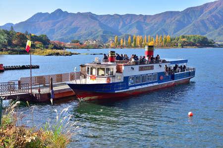 kawaguchi: YAMANASHI, JAPAN - NOVEMBER 03, 2014: Ensoleille in lake Kawaguchi. Ensoleille is name of pleasure boat. Editorial