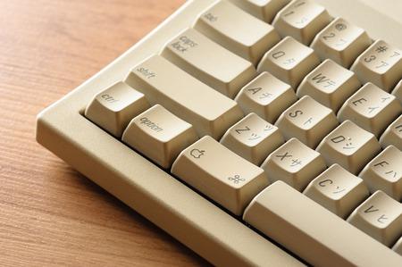 command button: BANGKOK, THAILAND - MAY 06, 2015: Closeup command button on Apple Keyboard II.