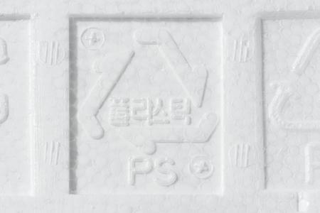 Polystyrene Foam (PS) sign on white foam