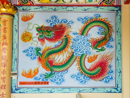 annals: RAYONG, THAILAND - AUGUST 16, 2014: Dragon painting on the wall at Buddhist bodhisattva Kuan Association in Rayong, Thailand.