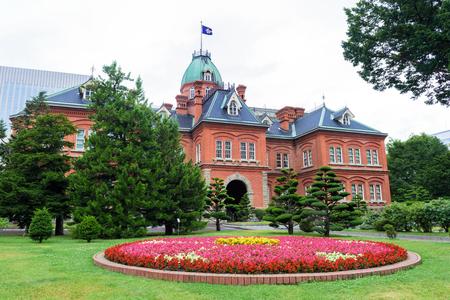 oficina antigua: Hokkaido, Jap�n - 25 de julio, 2015: La antigua oficina de gobierno de Hokkaido en Sapporo, Jap�n.