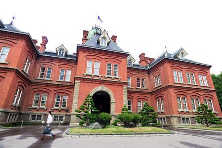 oficina antigua: Hokkaido, Japón - 25 de julio, 2015: La antigua oficina de gobierno de Hokkaido en Sapporo, Japón.