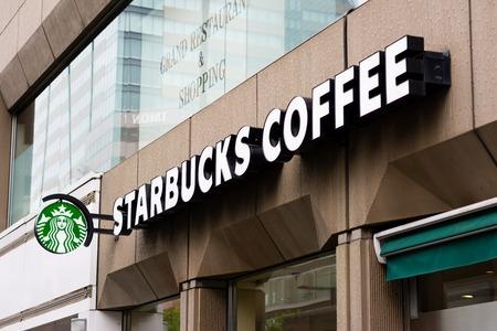 starbucks coffee: HOKKAIDO,JAPAN - JULY 25, 2015: The exterior of a Starbucks Coffee store. Starbucks is the largest coffeehouse company in the world.