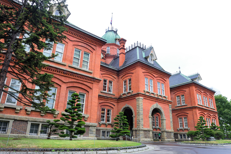 oficina antigua: HOKKAIDO, JAPAN - JULY 25, 2015: The former Hokkaido Government Office in Sapporo, Japan. Editorial