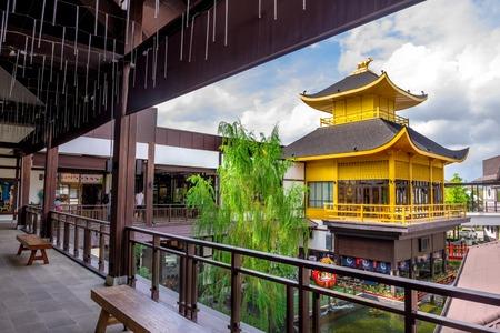 CHONBURI, THAILAND - JANUARY 15, 2016: The JPark Nihon Mura Sriracha. The JPark is shopping mall which decoration in Japanese style.