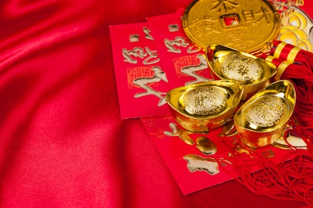 prosperous: chinese new year (lunar new year) festival decorations Stock Photo