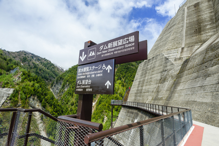 The guide post at Kurobe Dam. The Kurobe Dam or Kuroyon Dam is a variable-radius arch dam on the Kurobe River in Toyama Prefecture, Japan.