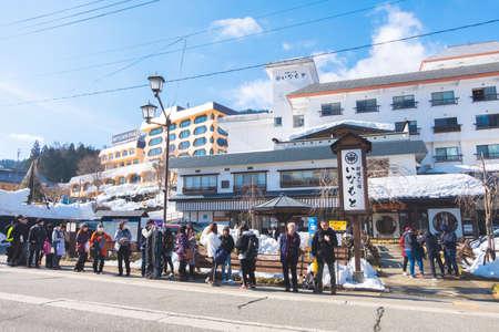 NIIGATA, JAPAN - FEBRUARY 22, 2019: People waiting for the bus in winter in Niigata, Japan.