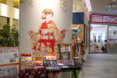 YOKOHAMA, JAPAN - FEBRUARY 18, 2019: Kimono Shop in Yokohama, Japan.