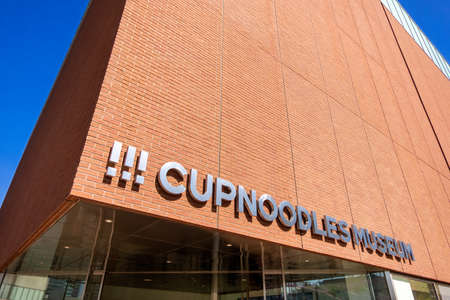YOKOHAMA, JAPAN - FEBRUARY 18, 2019: The facade of CupNoodles Museum Yokohama, Japan. The museum dedicated to instant noodles and cup noodles of Nissin.
