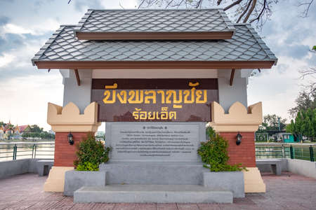 ROI-ET, THAILAND - APRIL 17, 2019 : History of Bung Plan Chai on the board in front of the park. This park in the Roi-Et city center.
