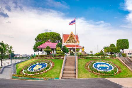 ROI-ET, THAILAND - APRIL 17, 2019 : Bung Plan Chai Park, public park in the Roi-Et city center.