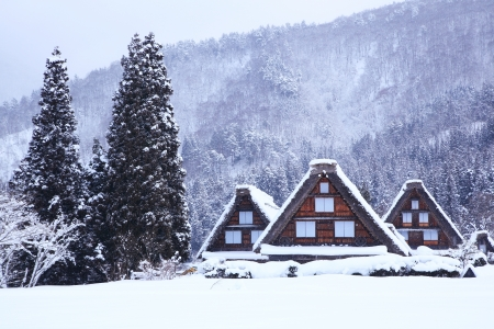 shirakawago: Historic Village of Shirakawago, Gifu, Japan