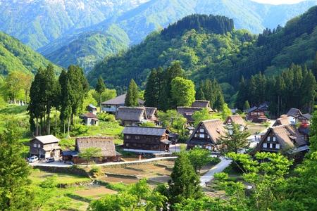 prefecture: Gokayama, Toyama, Japan
