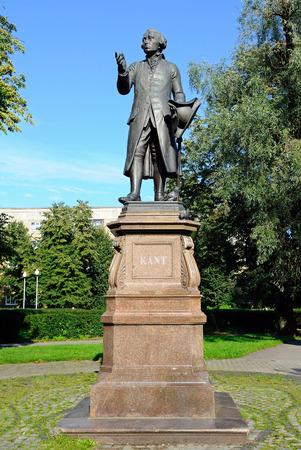 Kant monument, Kaliningrad