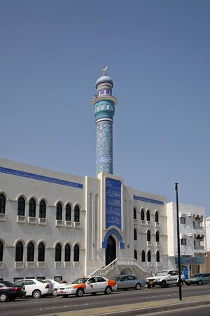 muttrah: Mosque of Muttrah, Oman Editorial