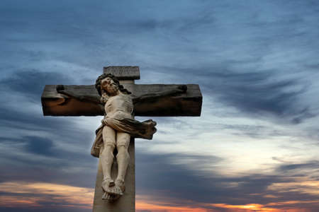 crucifix from a frog's perspective Foto de archivo