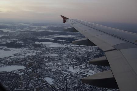 Airplane, Russia, aeroflot