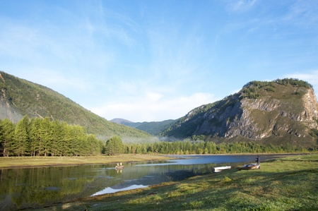 Siberia mountain viw in the summer photo