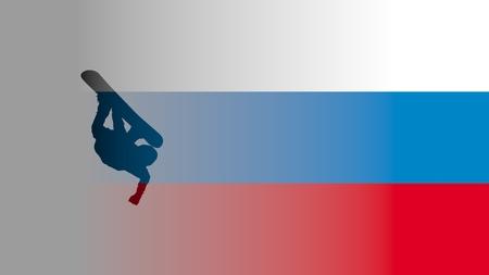 PyeongChang 2018, Russian