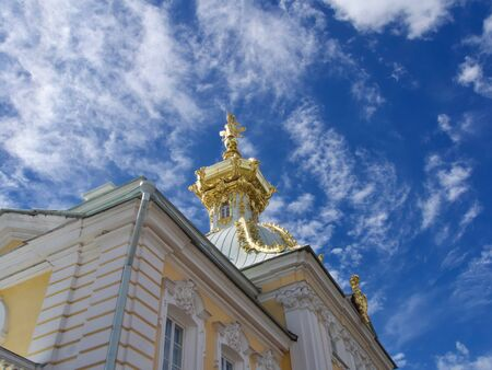Peterhof Palace Grand with in St. Petersburg,