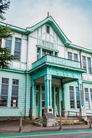Townscape of Tochigi City Hall Annex (Former Tochigi Town Office) 新聞圖片
