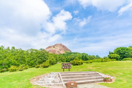 Hokkaido, Shikotsu Toya National Park, Showa Shinzan Stok Fotoğraf