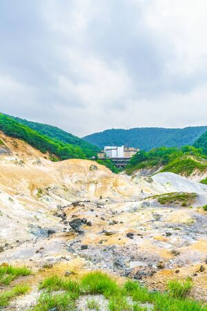 Summer in Hokkaido, Noboribetsu Jigoikudani