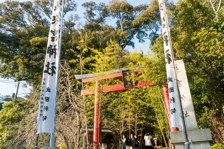 Atami Shrine, Shizuoka Prefecture
