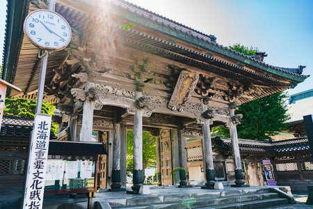 Hokkaido Summer Hakodate, Koryuji Temple