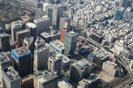 finacial: Tokyo Otemachi, aerial photograph