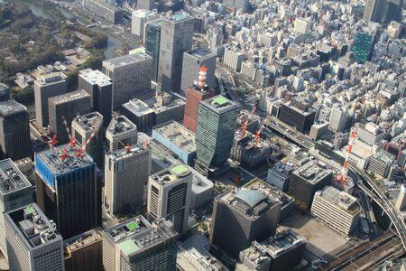 finacial: Tokyo Otemachi, aerial photograph