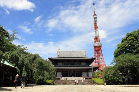 Zojo-ji Temple with Tokyo Tower