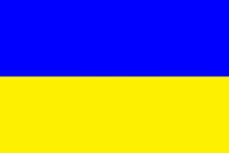 all european flags: Flag of Ukraine