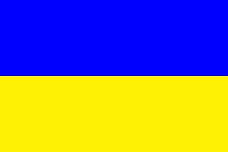 all european flags: Flag of Ukraine
