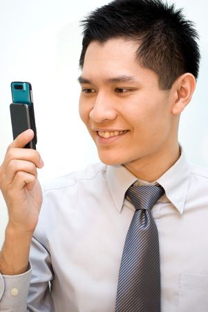 Asian business male - video conference photo