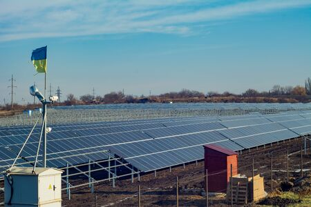 voltaic: Solar panels. A series of solar panels in a huge field.